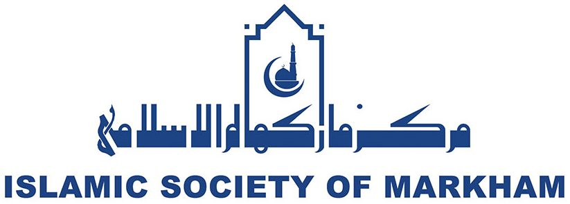 Islamic Society of Markham